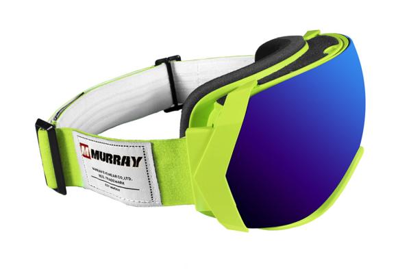 Máscara de esquí de la firma Murray